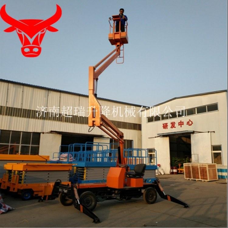 超瑞供应16米曲臂式升降平台曲臂式升降机曲臂式高空作业平台