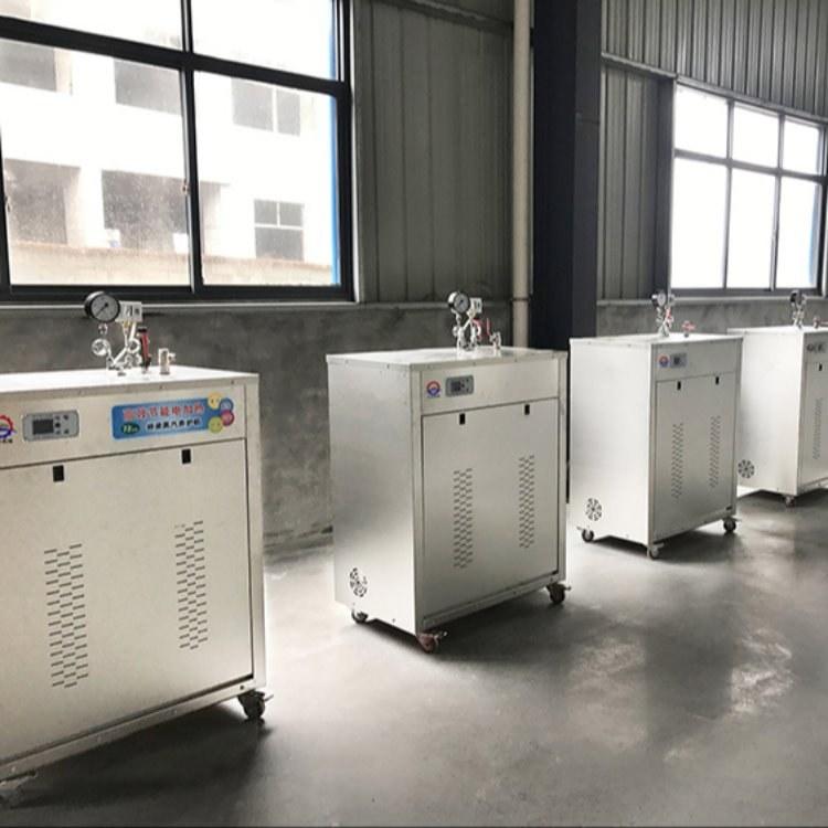 大连混凝土工程养护专用蒸汽发生器 梁箱蒸汽养护机