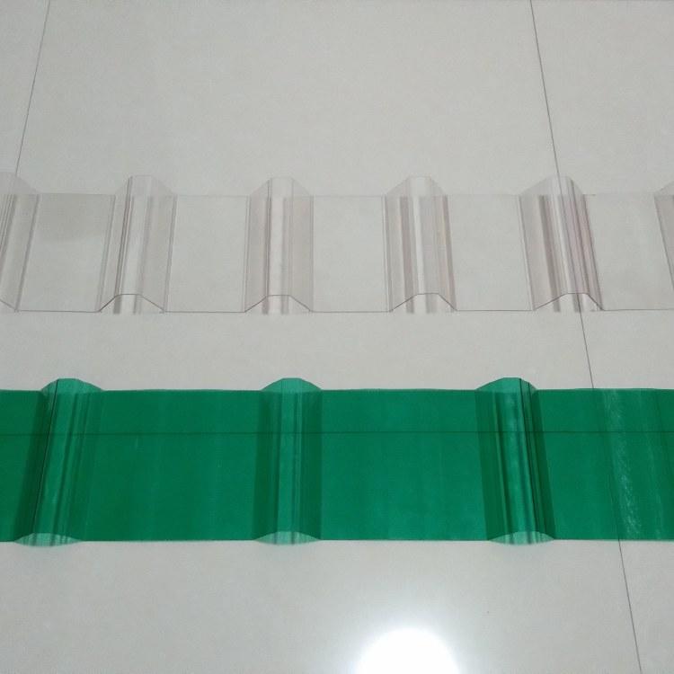 840透明瓦930型波浪瓦广东佛山质量