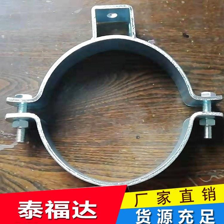 泰福达工厂现货销售 重型管夹 电镀锌成品支吊架配件 抗震连接件 可定制
