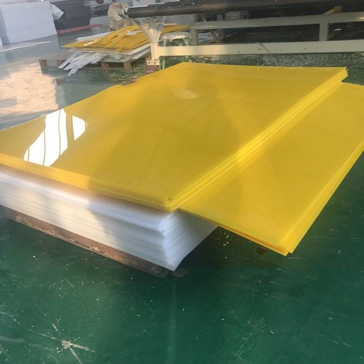 15mm黄色蓝色聚乙烯板造纸机械专用 模压高分子板材