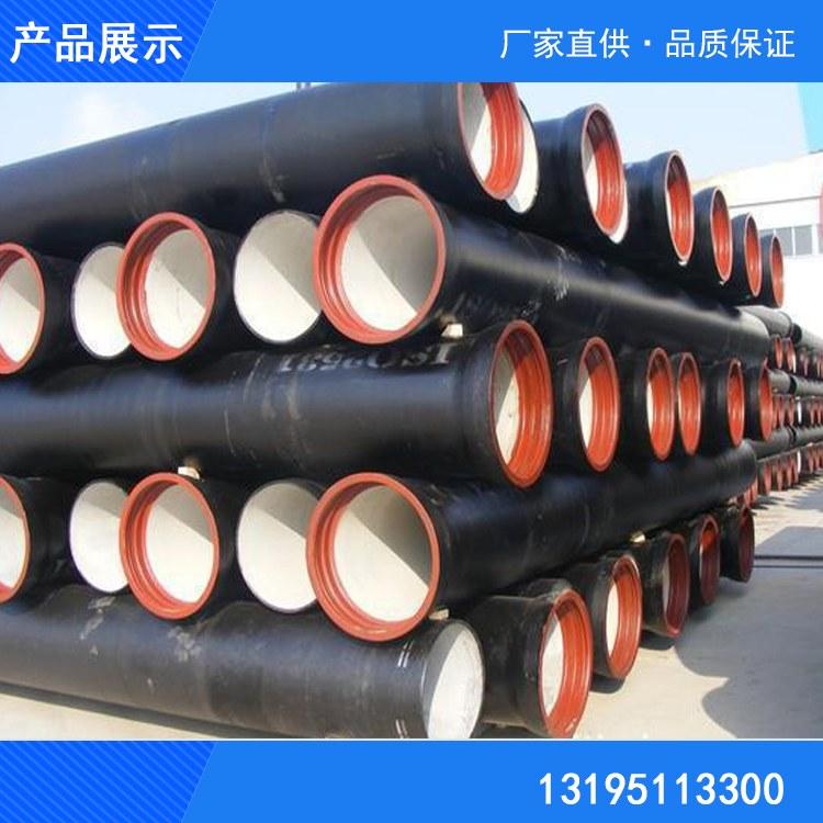 贵阳球墨铸铁管 给水输水输油管道管抗腐蚀耐用现货