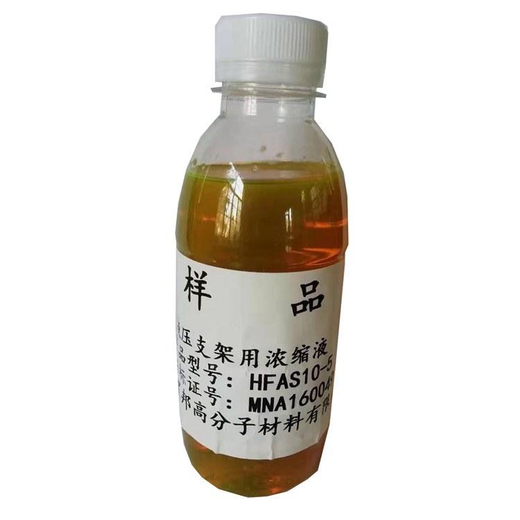 厂家直销HFAE20-5矿用液压支架用乳化油 发货及时