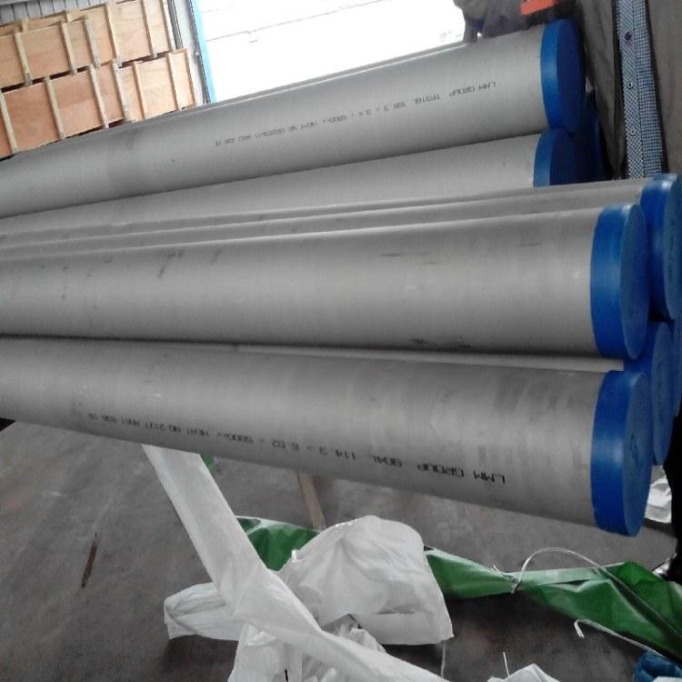 304不锈钢卫生管 圆管配件厂家价格