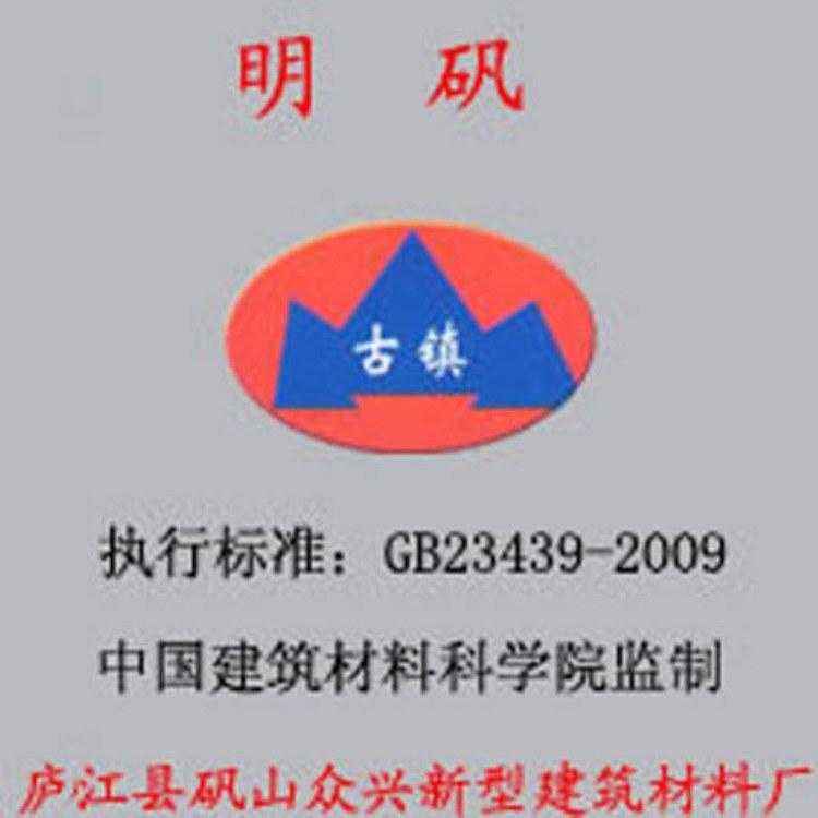 铵明矾   庐江矾矿特 供长期供应 古镇厂家直销