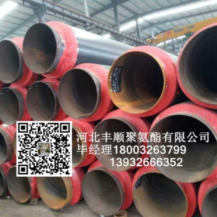 河北预制聚氨酯直埋保温管生产厂家   预制架空式保温管型号齐全