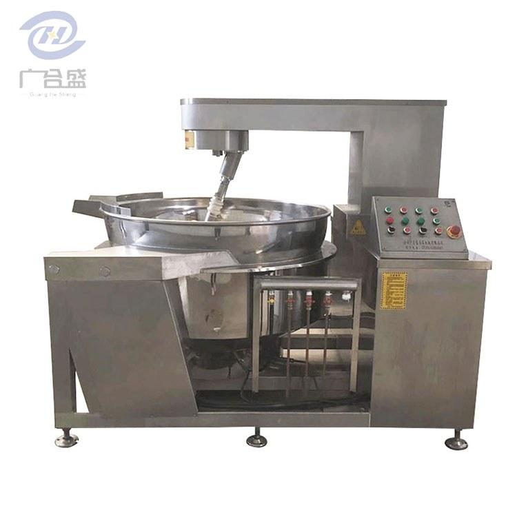400L行星搅拌炒锅中央厨房设备火锅底料燃气行星炒锅咖喱酱商用搅拌设备