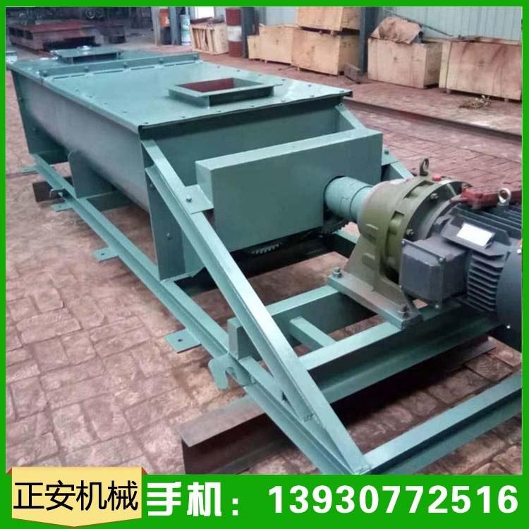 粉尘加湿机SJ40单轴搅拌机浆叶式输送设备正安机械