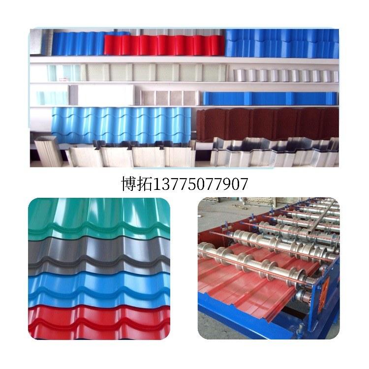 彩钢瓦 各种型号彩钢瓦  厂价直销  价格优惠