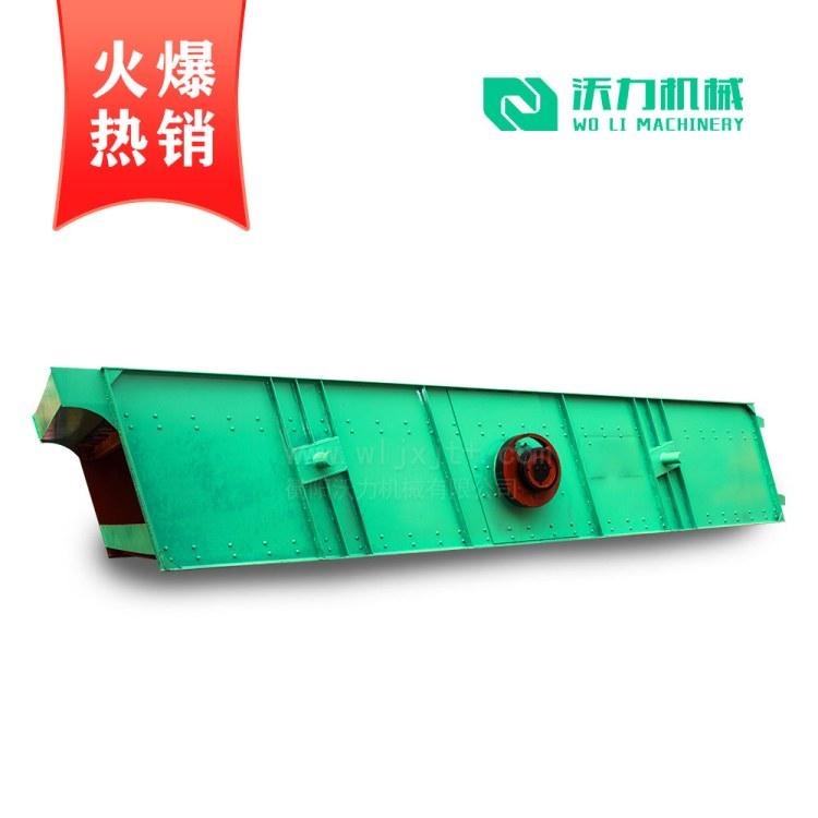 专业生产振动筛 圆振动筛 直线振动筛厂家直供价格可谈