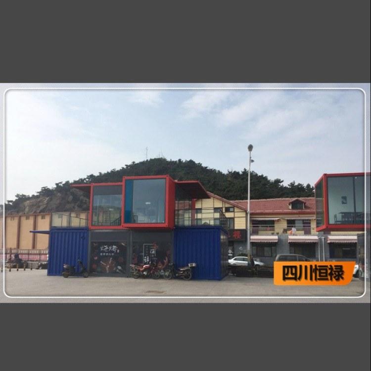 自贡内江集装箱厂家,集装箱售楼部,展销中心,咖啡亭,休息亭,展厅