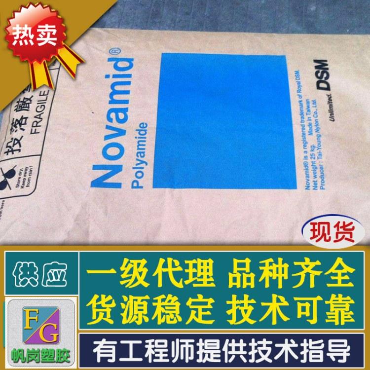 尼龙6塑料原料,尼龙6塑料原料