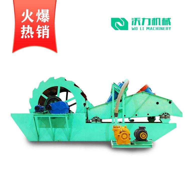供应优质洗砂机 轮式洗砂机 新型洗砂回收一体机 厂家现货价格可谈