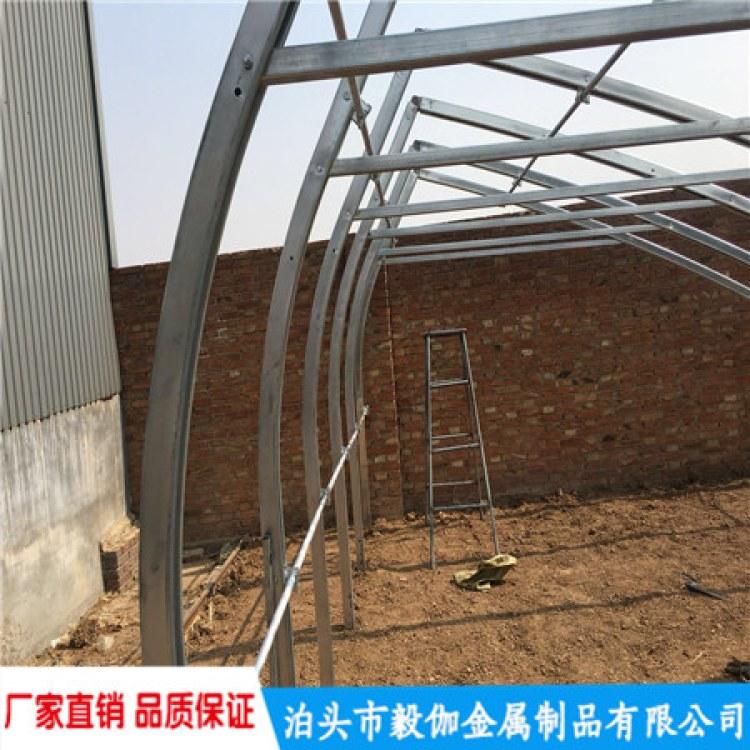 大棚钢管骨架 温室大棚几字钢骨架 质优价廉