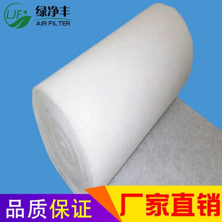 G4初效过滤棉 风机风口棉 环保设备初效空气过滤棉