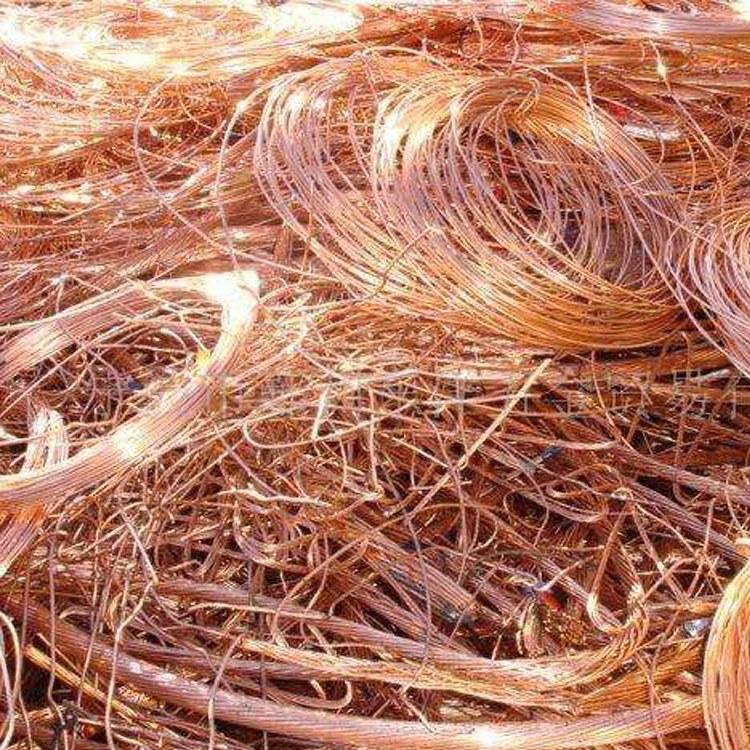 专业废铜回收公司 高价收购废铜