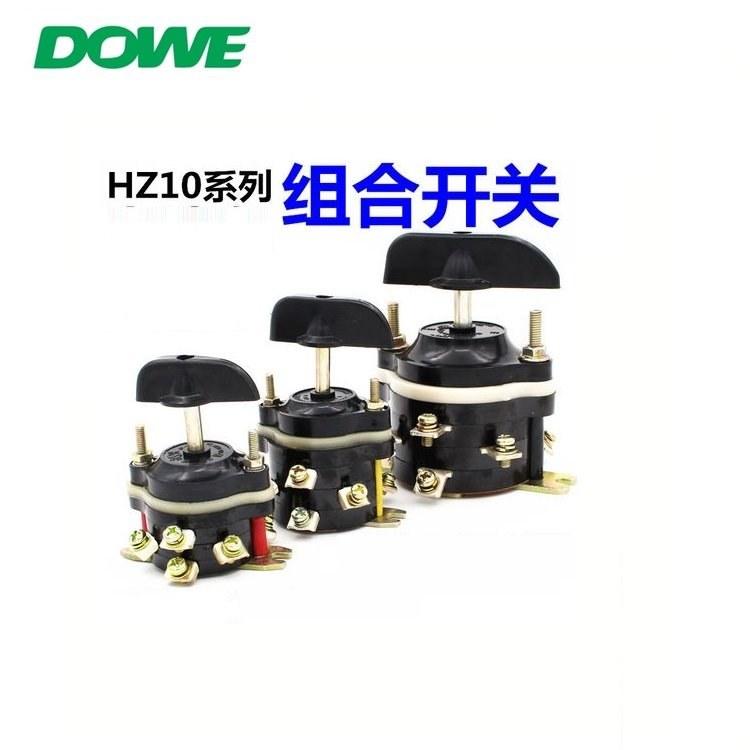 上海人民 HZ10-10S/2船用组合开关 电动机转换开关HZ910-10S/2 全新铜件