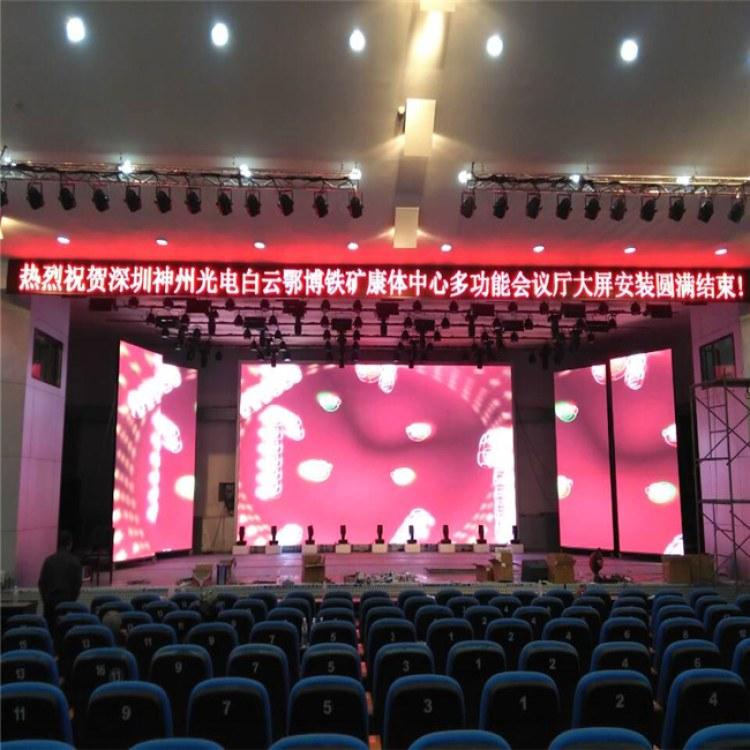专业LED显示屏生产厂家批发P2/P2.5/P3/P4/P5/P6/P8/P10LED显示屏报价