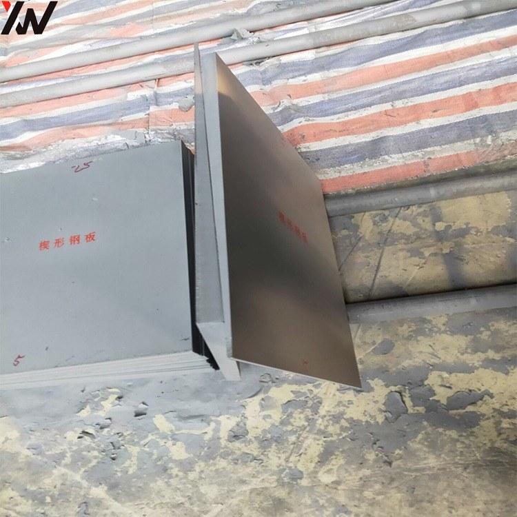 定做加工桥梁楔形钢板、调平钢板鑫万直供