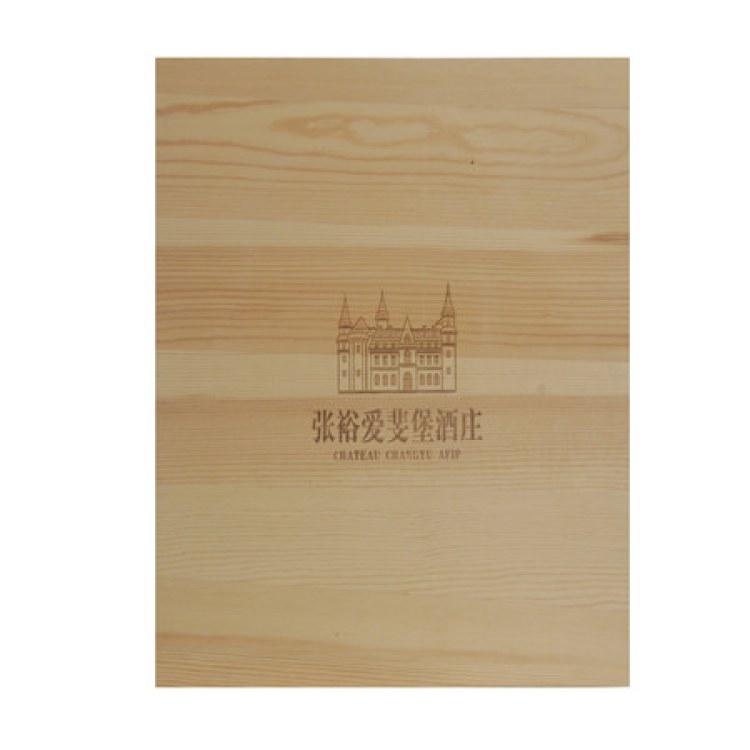 山東木質紅酒盒哪家便宜