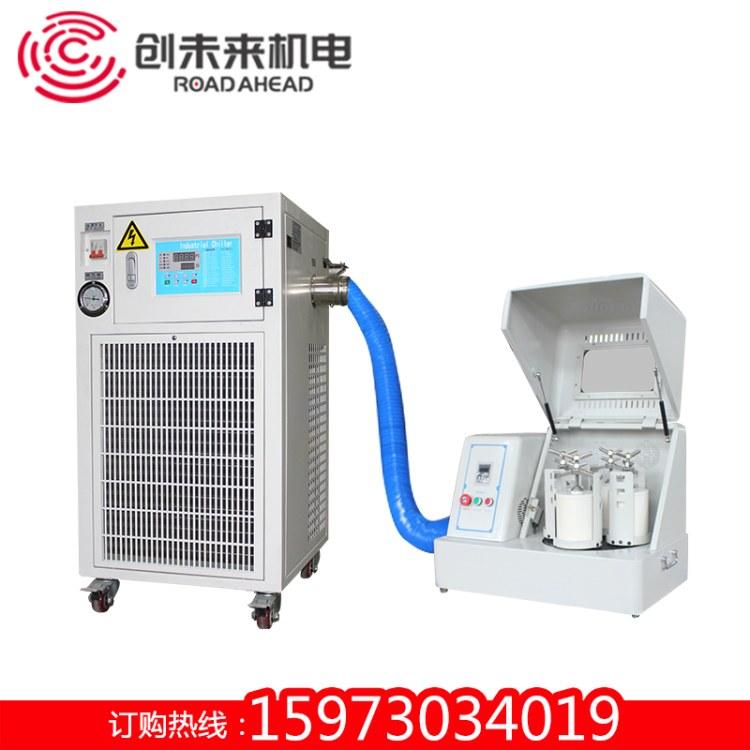 低温行星式球磨机(空冷型)PM-4 湖南<创未来>球磨设备厂家