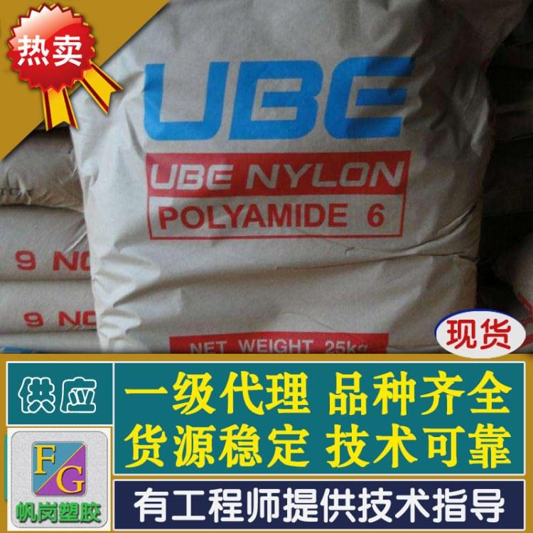 尼龙6塑胶材料,尼龙6塑胶材料