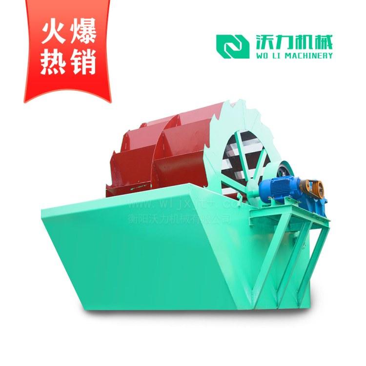 现货供应叶轮洗砂机 摩天轮洗砂机 新型洗砂机厂家价格优惠