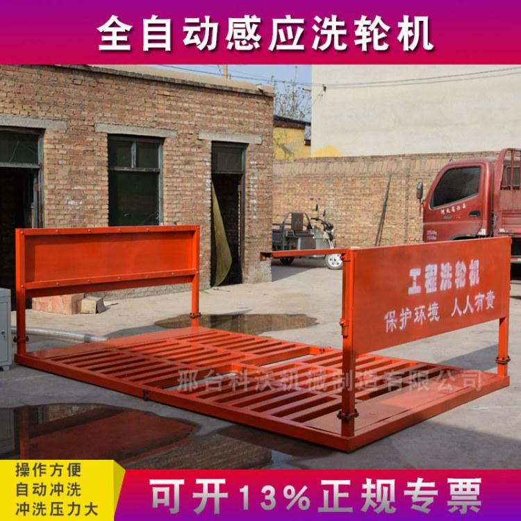 工程环保车辆洗轮机大型洗轮机