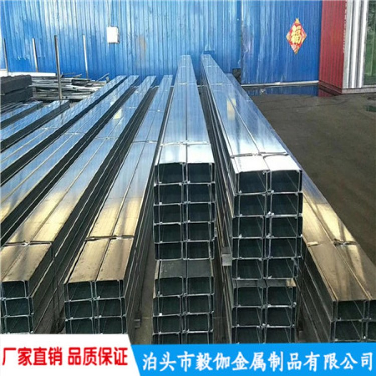 保温大棚C型钢骨架 c型钢大棚厂家 免费指导