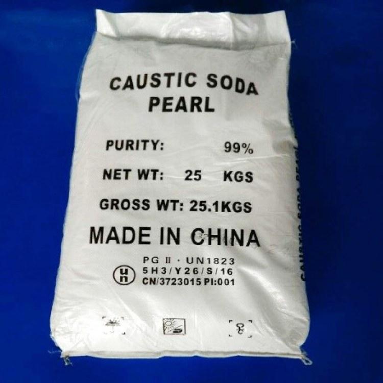 山东批发亚硫酸氢钠 工业级批发零售水处理原料
