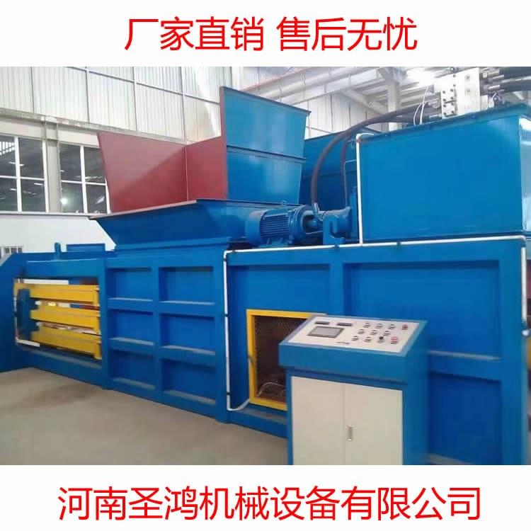 大型环保型废纸打包机多少钱 圣鸿180吨废纸打包机