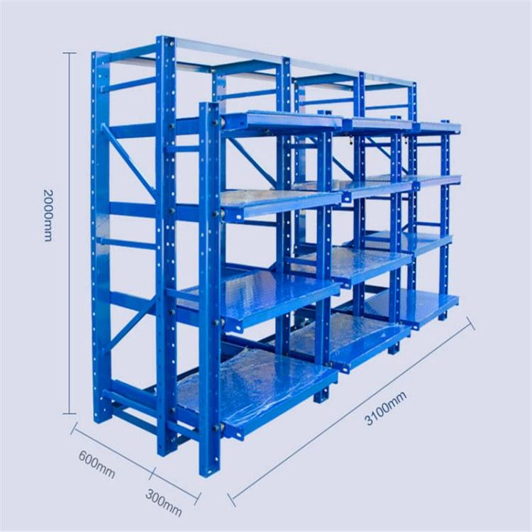 抽屉式模具架高低可调节模具架
