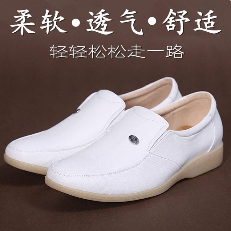 南丁格尔 纯色女护士鞋批发 通勤圆头透气牛筋底 中跟低帮女护士鞋价格