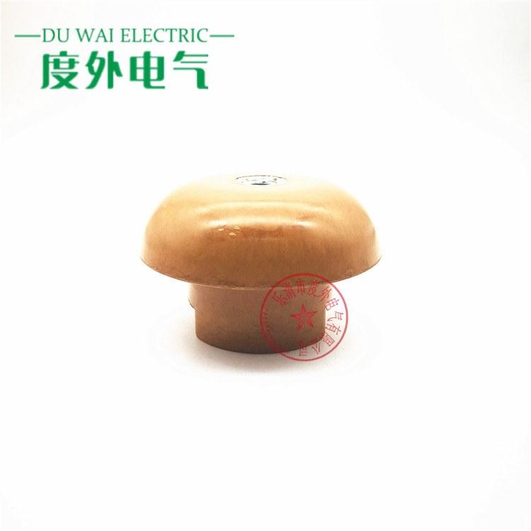 度外电气蘑菇头绝缘子65*100 机车高强度蘑菇形绝缘子M16*65