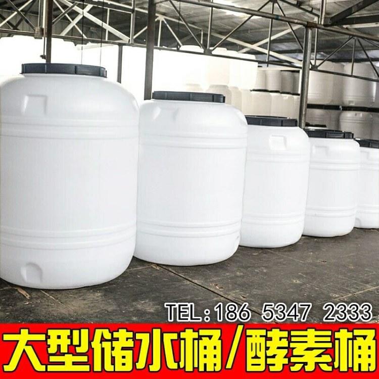 非标准300升 500升 800升塑胶水塔 双层盖子设计 使用方便快捷的200L广口桶