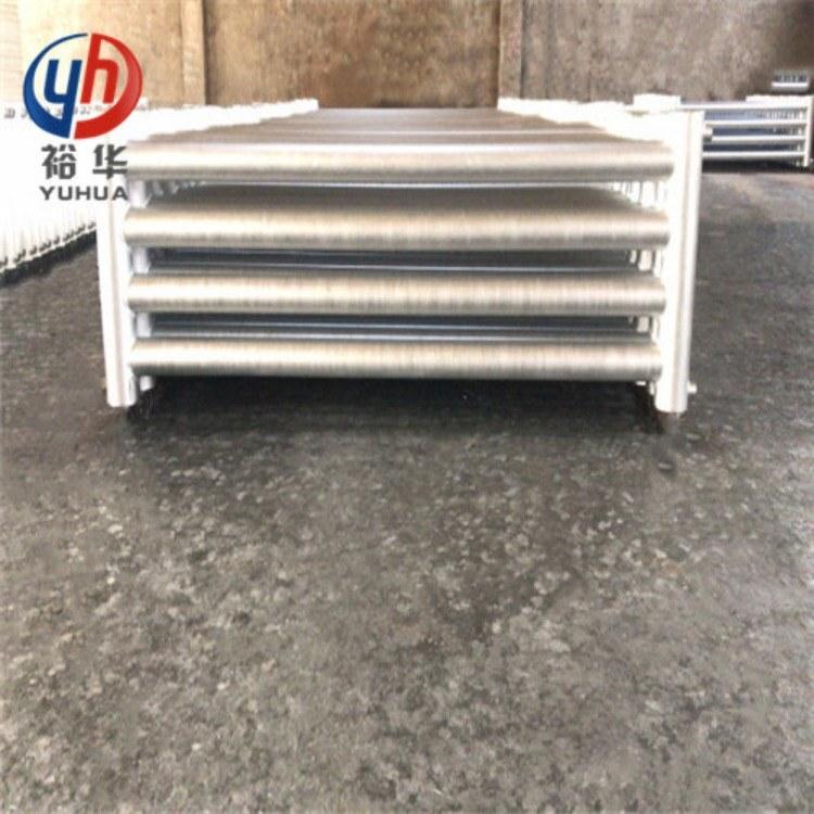 D108-5-6钢制光排管散热器(型号、图集、厂家、参数)_裕圣华品牌