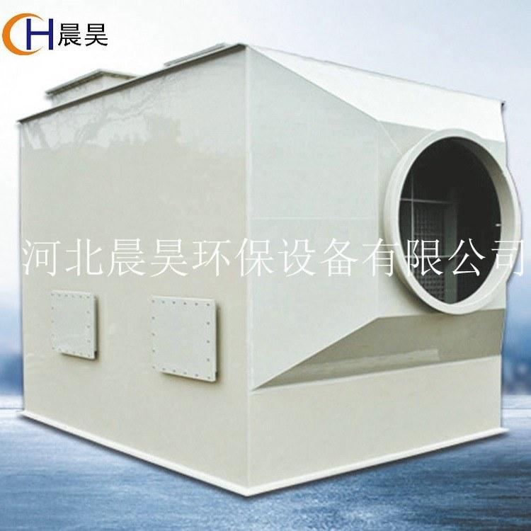 厂家直销活性炭吸附箱 环保废气处理设备 活性炭吸附设备