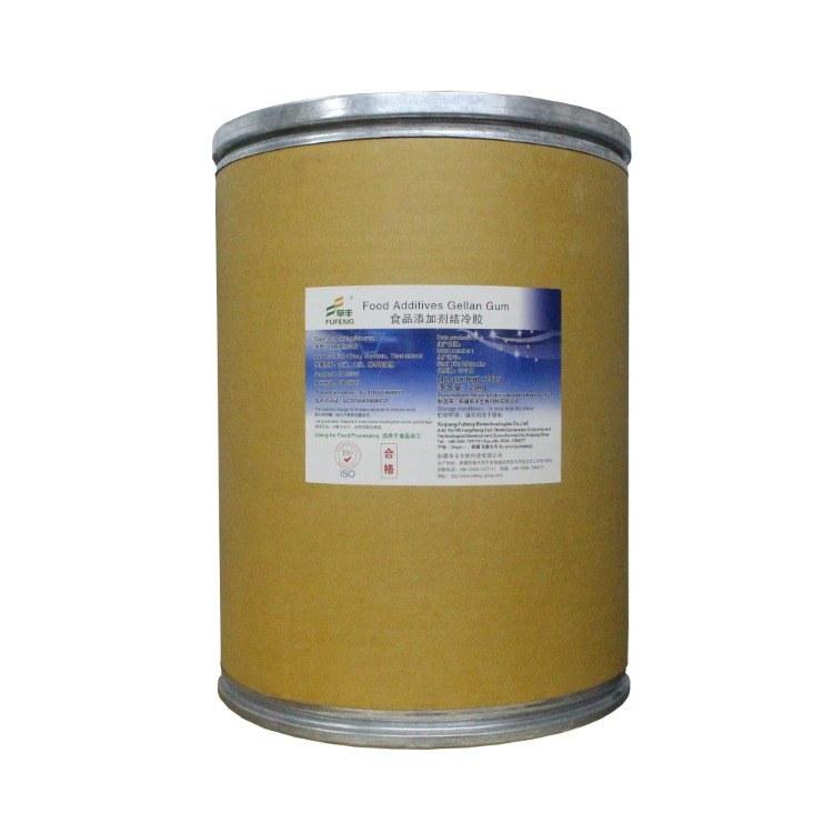 厂家供应高酰基结冷胶 凯克胶乳化稳定 食品级结冷胶厂家