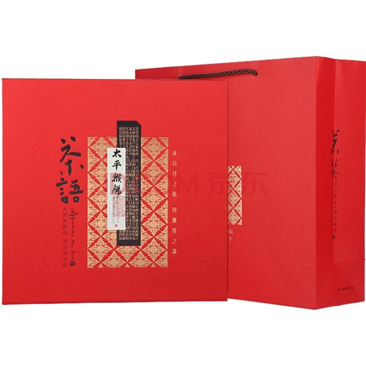 茶叶包装盒设计,壹志包装精英设计团队专业为企业机构活动定制高端包装集设计印刷制作一站式服务