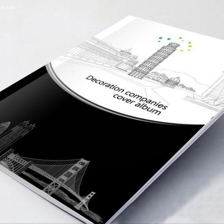 成都服装画册设计公司 专业画册设计制作厂家 彩美印务
