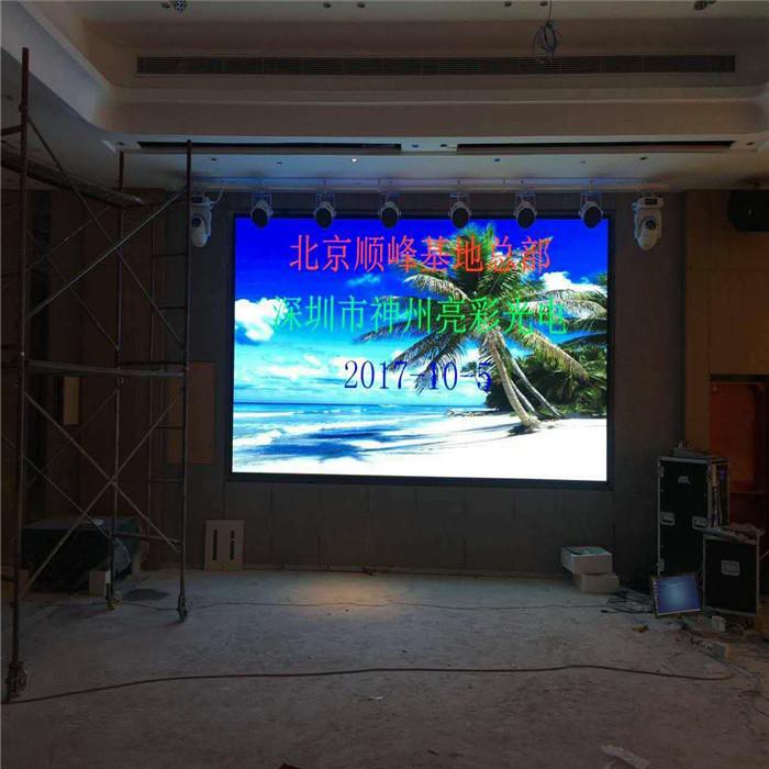 室内P3全彩LED电子显示屏 小区宣传广告LED电子显示屏安装