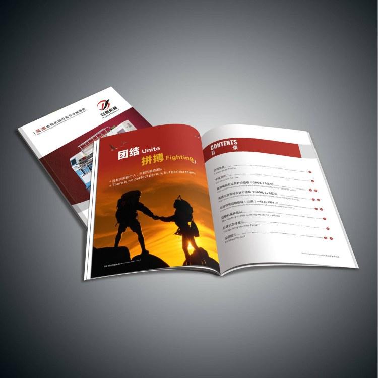 企业画册,精装杂志图册,产品说明书定制批发印刷