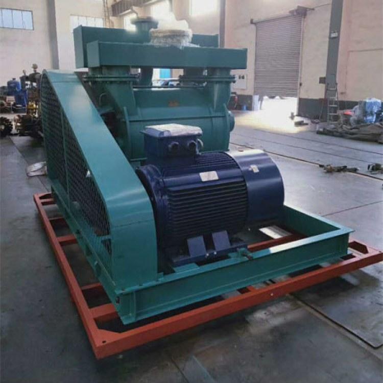 厂家直销SZ水环式真空泵 维护方便 安全连续运转时间长