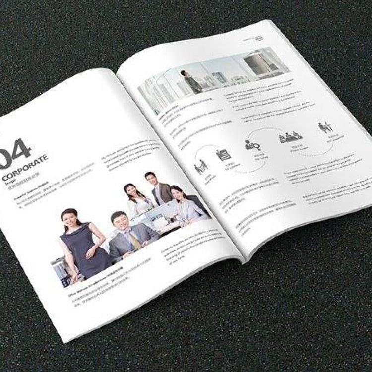 成都专业画册印刷 喷绘写真 彩美印务宣传册设计公司