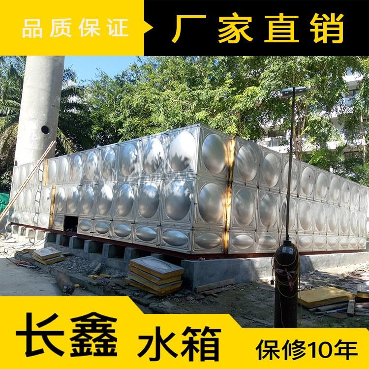 广东长鑫不锈钢水箱加工厂 不锈钢水箱直销