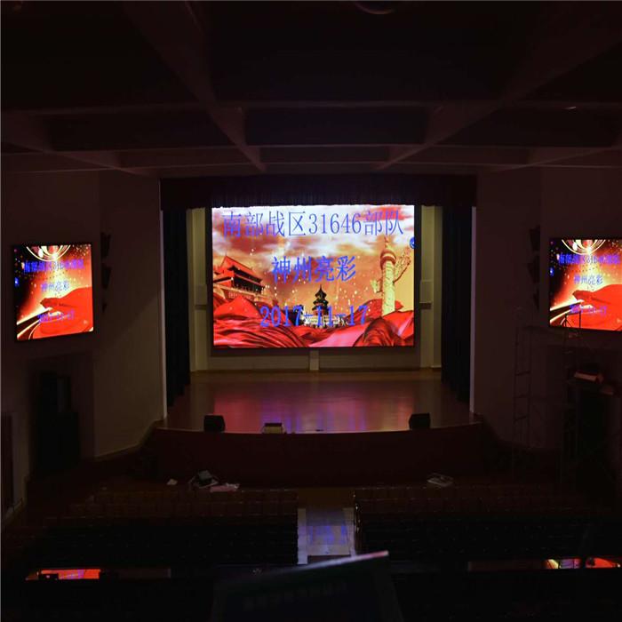 大厅壁挂LED全彩屏价格,P6全彩LED电子屏