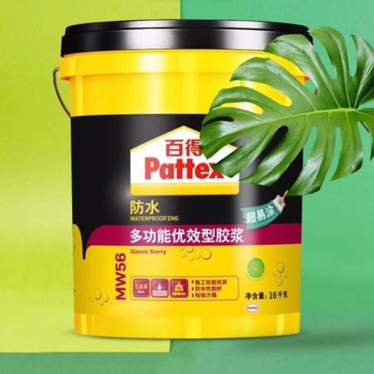 建筑工程用易施工型墙面漆 进口环保内墙涂料 快干墙面漆 质量安全保证