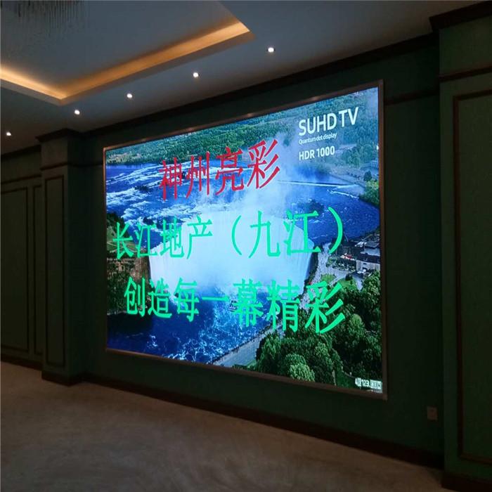 超薄LED大屏幕价格 led电子屏制作厂家