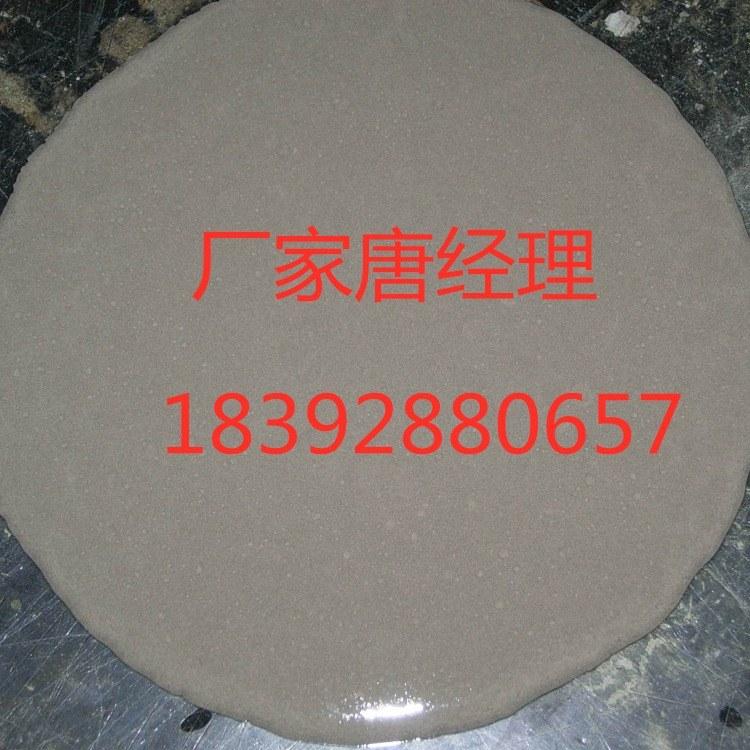 西安钢结构灌浆料