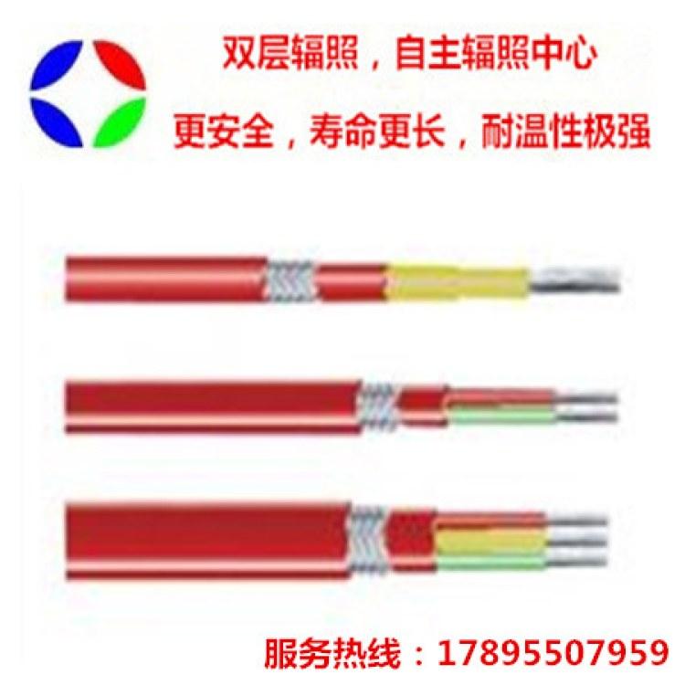 并联恒功率电伴热带HWLX2-J3-PF46 天康并联恒功率电伴热带HWLX2-J3-PF46